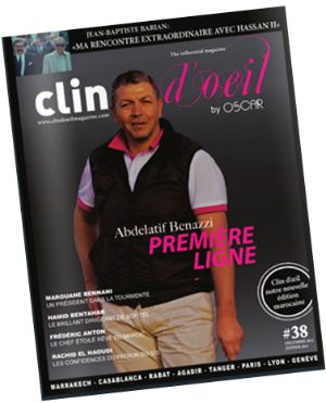 Clinaout2015