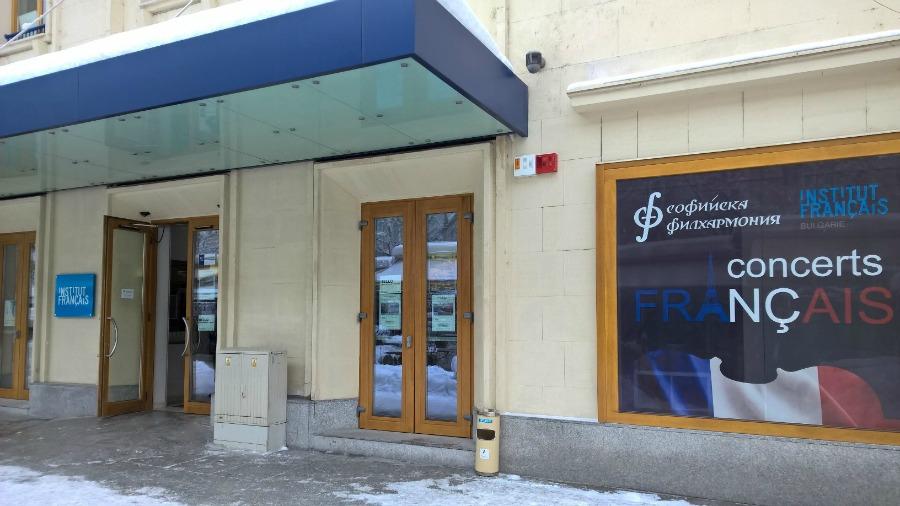 Institut_Sofia1